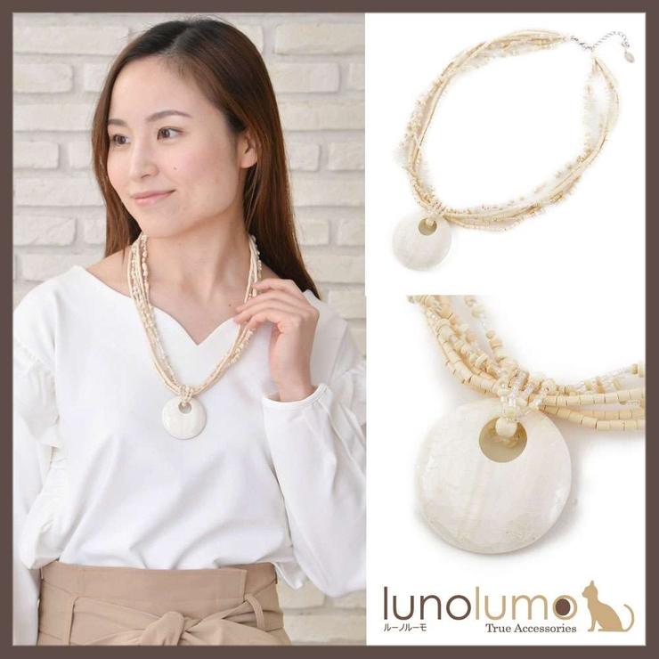天然素材 モザイクシェルのホワイトネックレス N   lunolumo   詳細画像1
