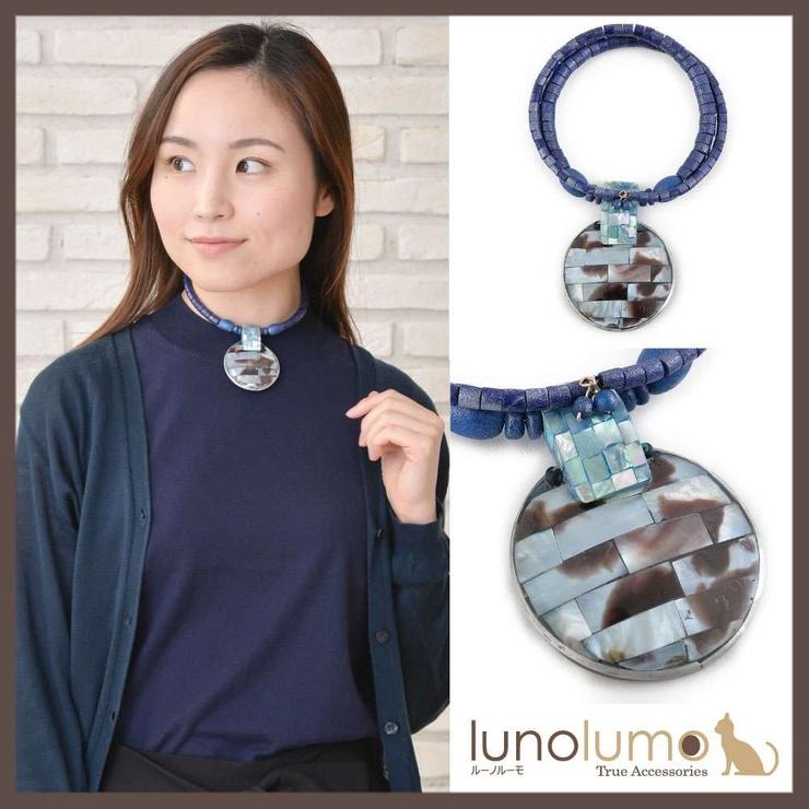 天然素材 ブルーシェルトップのチョーカーネックレス N   lunolumo   詳細画像1