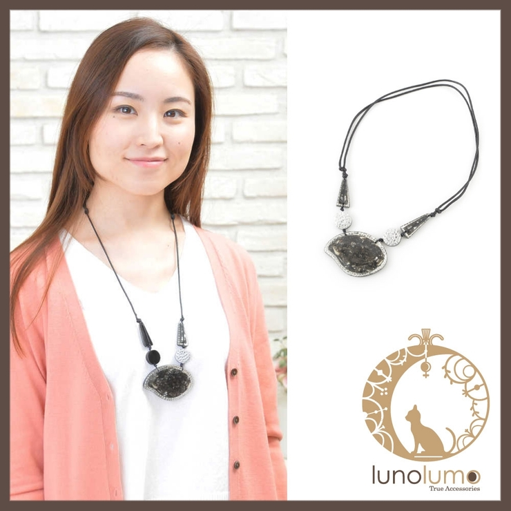 天然素材 ブラックトーンのデザインネックレス N | lunolumo | 詳細画像1