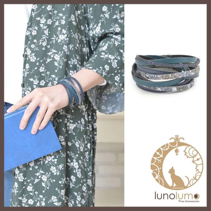 グリッターブルーのレザーブレスレット N | lunolumo | 詳細画像1