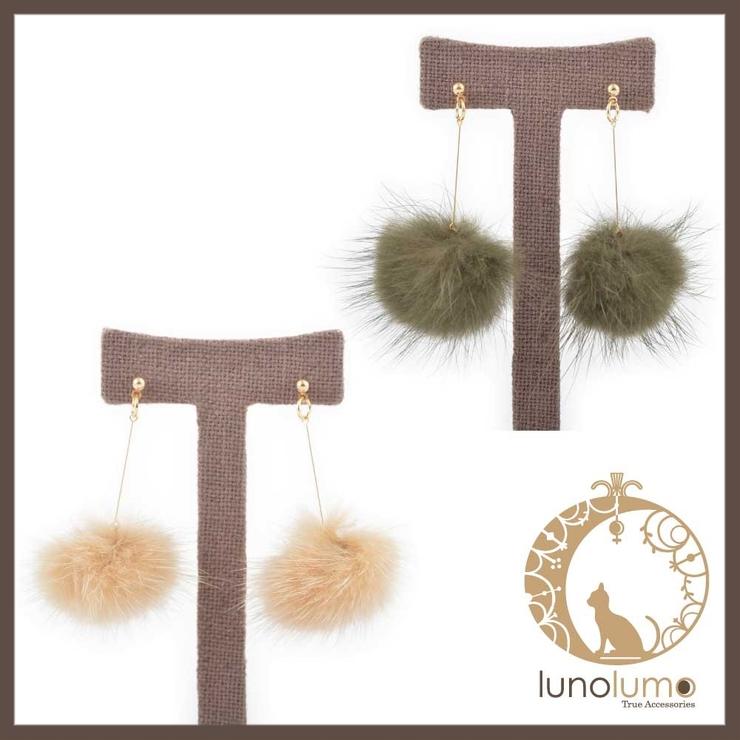 ワンカラーのファーピアス   lunolumo   詳細画像1