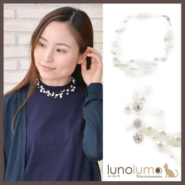 パールとクリスタルのシャワーネックレス 日本製 P | lunolumo | 詳細画像1