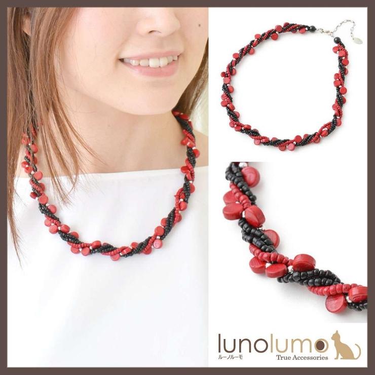 天然素材 ビーズとウッドの編みレッドネックレス N | lunolumo | 詳細画像1