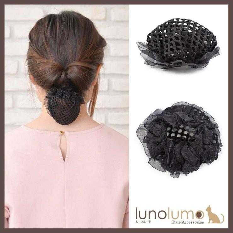 ブラックカラーのシンプルシニヨン | lunolumo | 詳細画像1