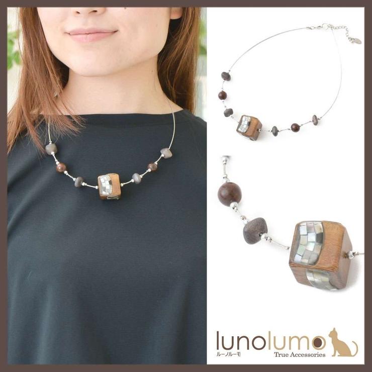 天然素材 サイコロウッドのワイヤーネックレス N   lunolumo   詳細画像1