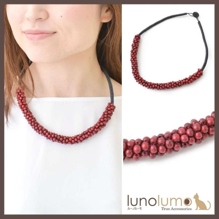 天然素材 小粒ウッドのレッドカラーネックレス N | lunolumo | 詳細画像1