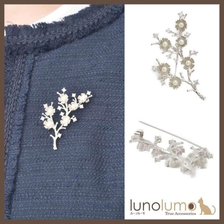フラワーパールと枝のブローチ   lunolumo   詳細画像1