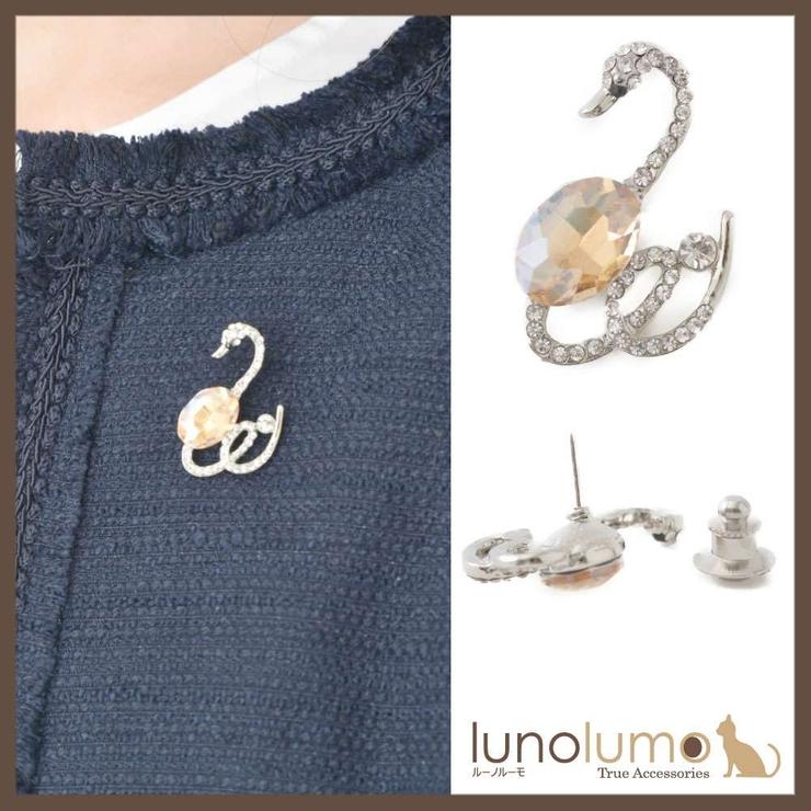 白鳥モチーフのビジュピンブローチ ラペルピン | lunolumo | 詳細画像1