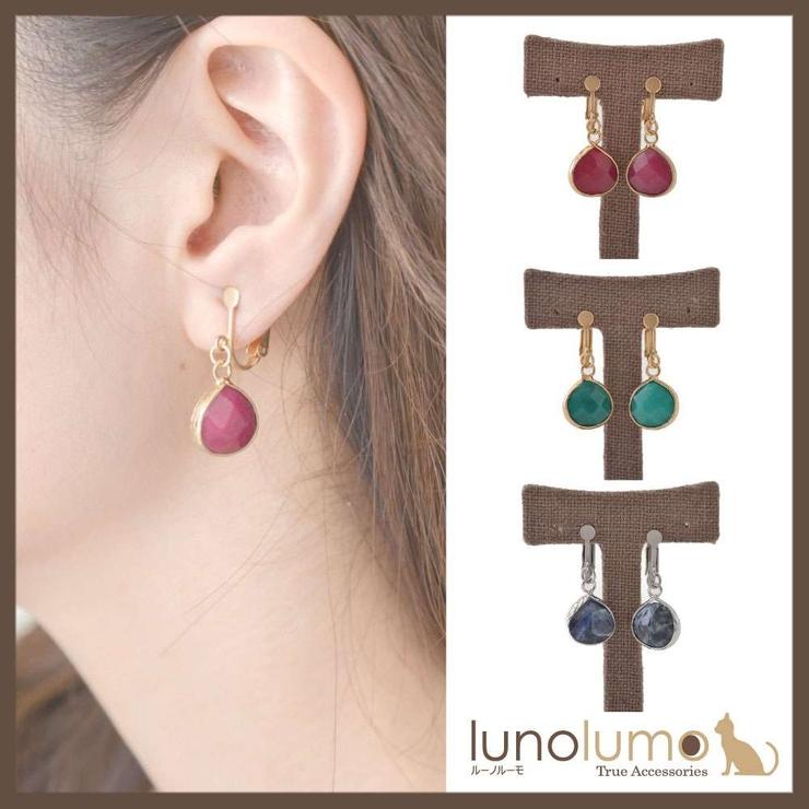 表面カットのカラーイヤリング | lunolumo | 詳細画像1