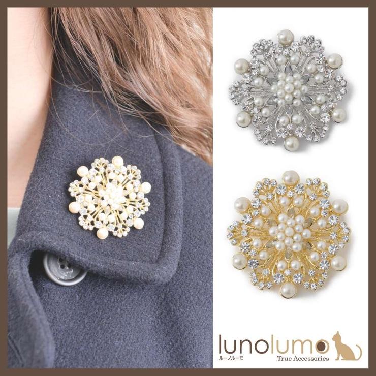 パールの大ぶりデザインブローチ   lunolumo   詳細画像1