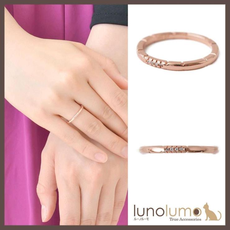 ピンクゴールドのキュービックジルコニアリング 指輪 N | lunolumo | 詳細画像1