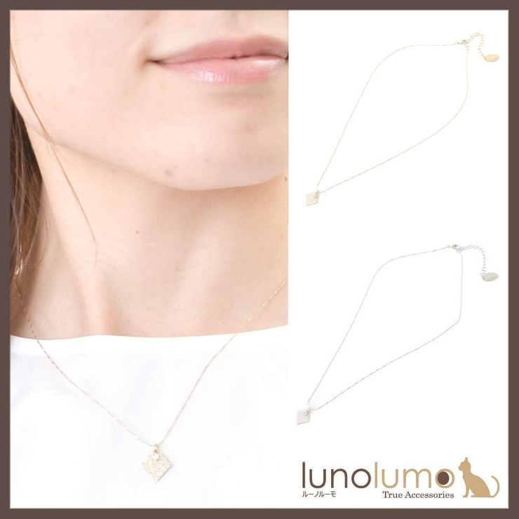 表面加工のひし形メタルペンダントネックレス | lunolumo | 詳細画像1