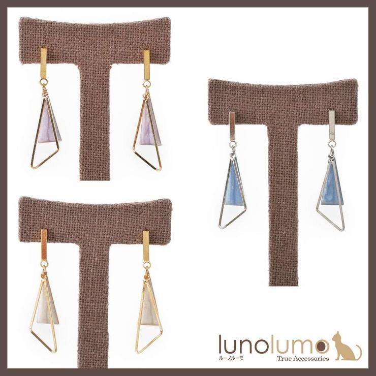 デザインサンカクのワンカラーピアス   lunolumo   詳細画像1