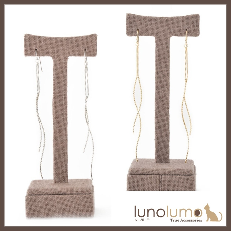 表面加工メタルのデザインロングピアス | lunolumo | 詳細画像1
