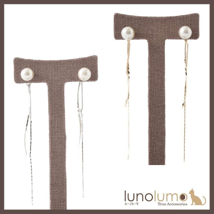 パールとカーブメタルのロングピアス 飾りキャッチ | lunolumo | 詳細画像1