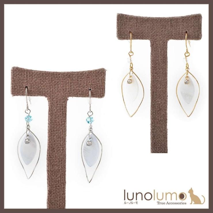 シェルとメタルのオーバルピアス   lunolumo   詳細画像1