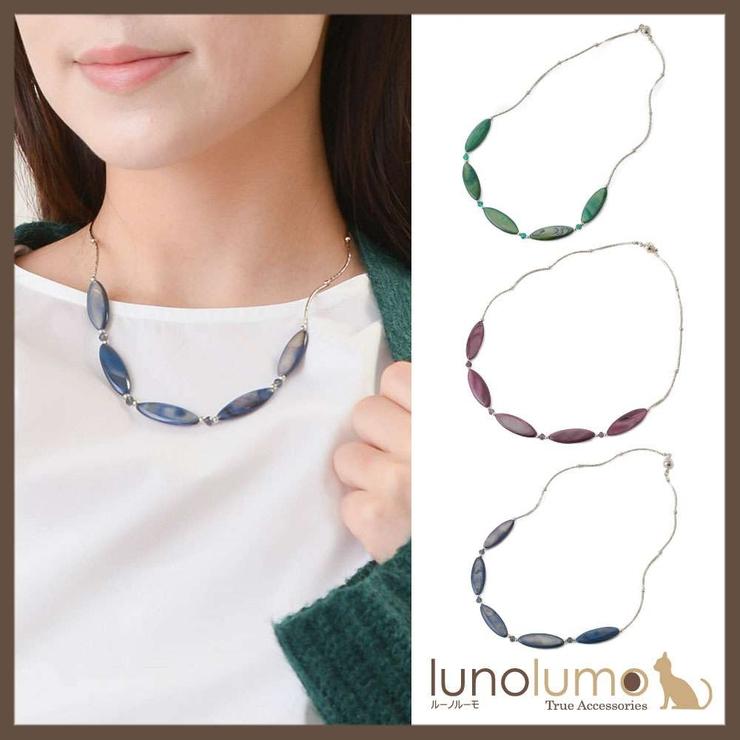 カラーシェルとパイプメタルのネックレス 日本製 N | lunolumo | 詳細画像1