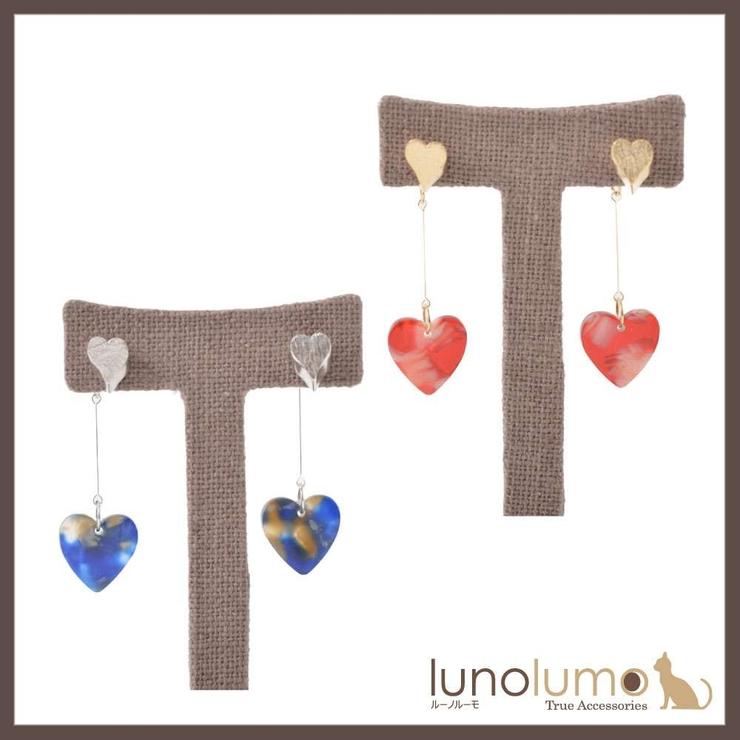 マーブルハートのガーリーピアス | lunolumo | 詳細画像1