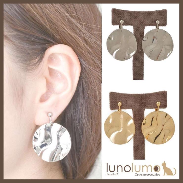 波打ちメタルの大ぶりイヤリング   lunolumo   詳細画像1