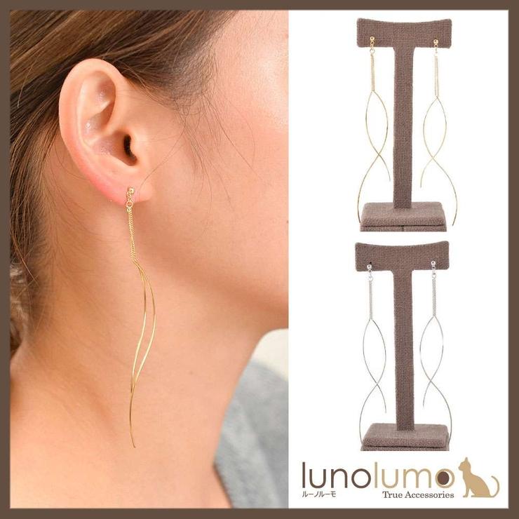 カーブメタルのロングピアス   lunolumo   詳細画像1
