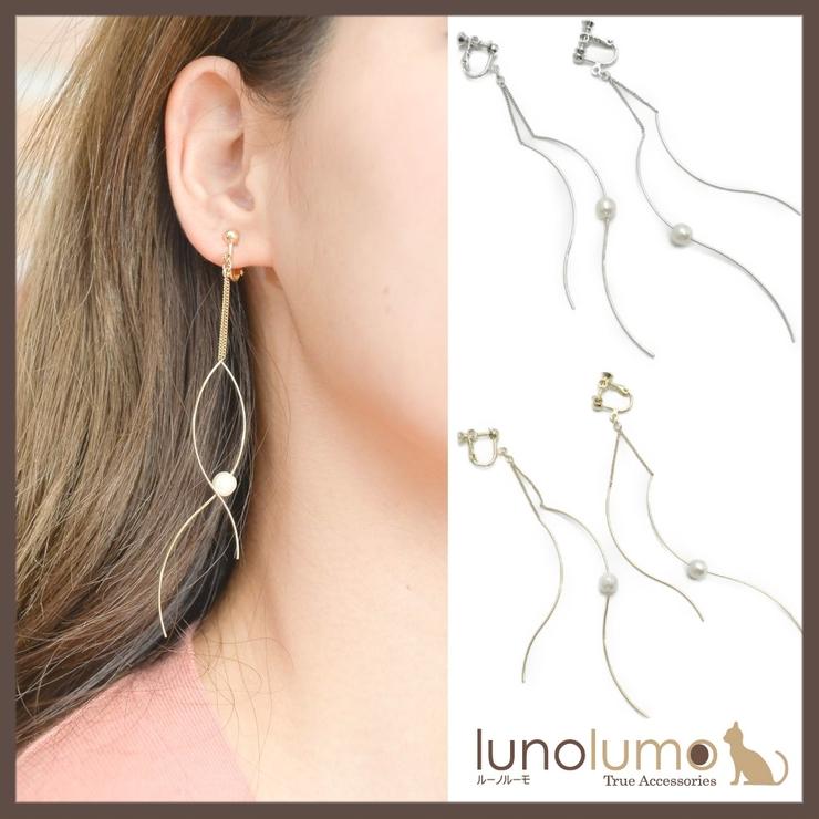 イヤリング チェーン メタル | lunolumo | 詳細画像1