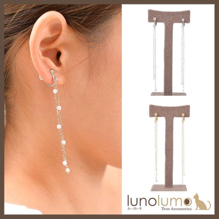 ベビーパールとチェーンのロングイヤリング   lunolumo   詳細画像1
