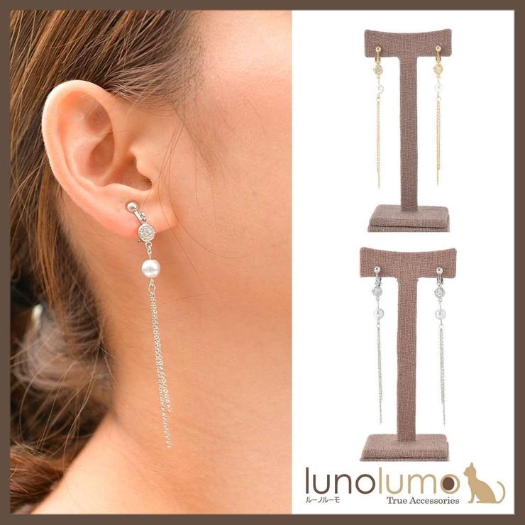 キュービックジルコニアとパールのロングイヤリング | lunolumo | 詳細画像1