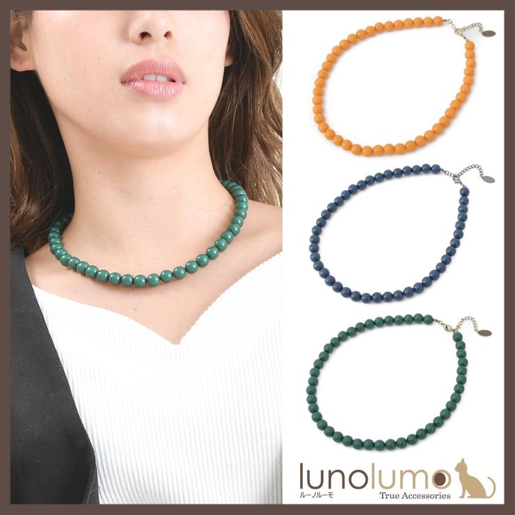 ワンカラーのシンプルネックレス N   lunolumo   詳細画像1