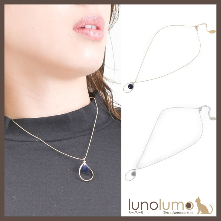 カラーフロッキーとツイストメタルのネックレス N | lunolumo | 詳細画像1