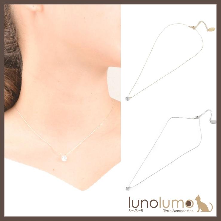 大粒キュービックジルコニアの1粒ペンダントネックレス N | lunolumo | 詳細画像1