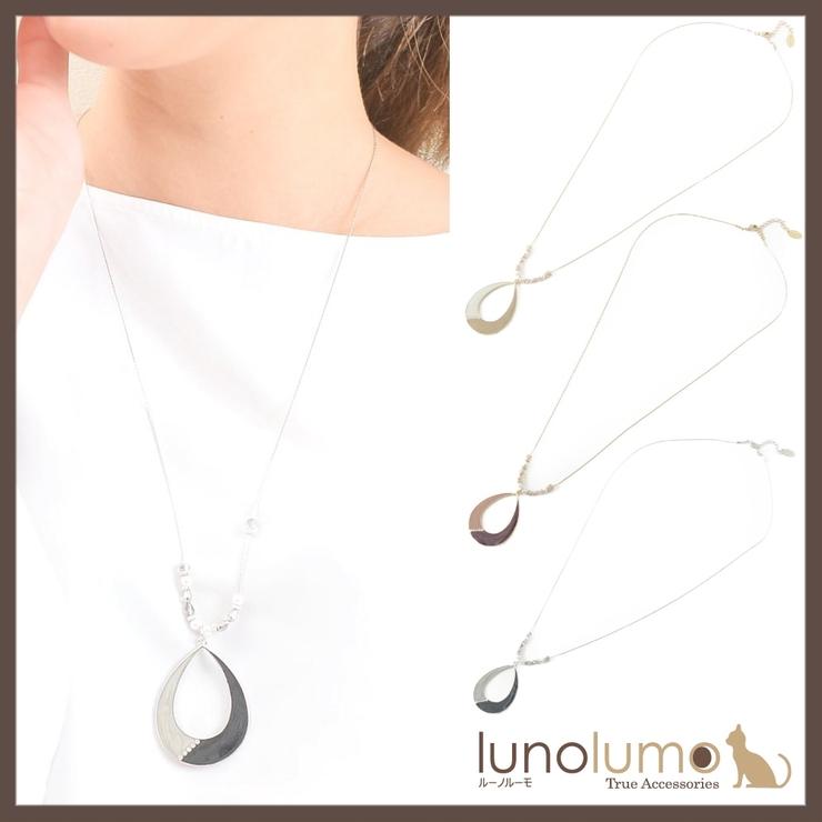 中抜き雫デザインのペンダントネックレス N | lunolumo | 詳細画像1