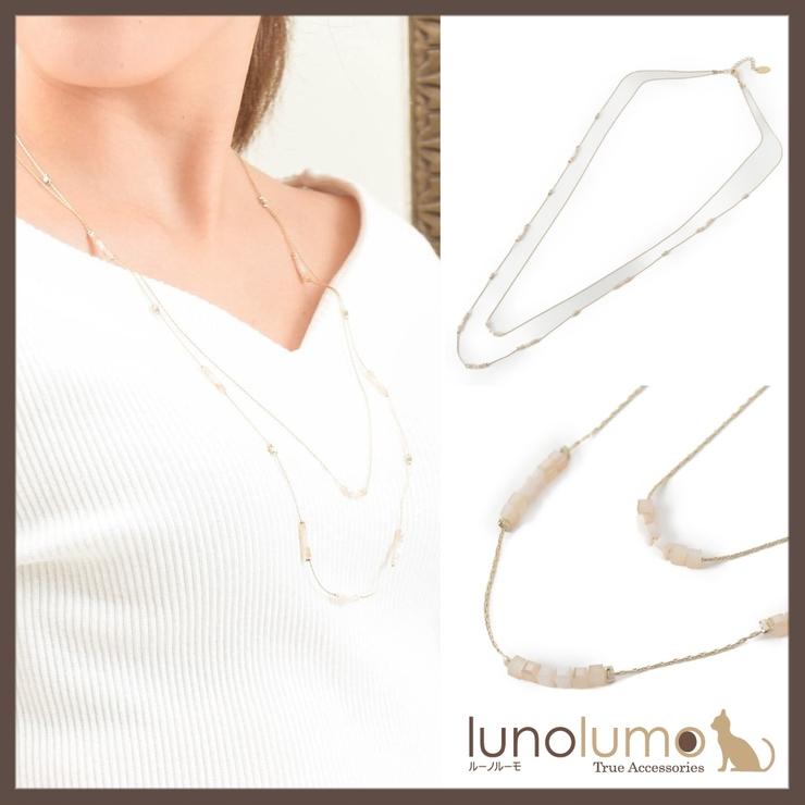 ベージュカラーの2連ロングネックレス N   lunolumo   詳細画像1