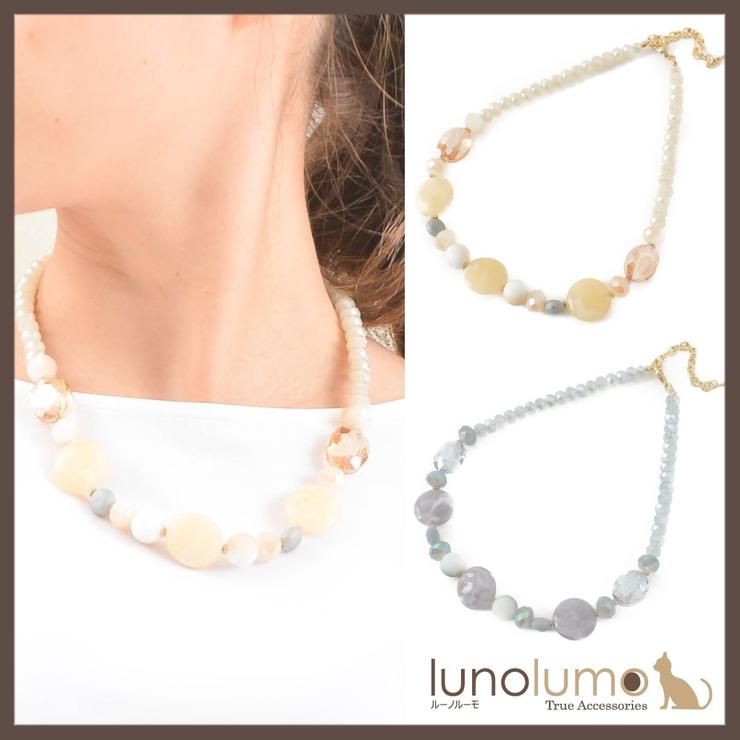ペールカラーのボリュームショートネックレス N | lunolumo | 詳細画像1