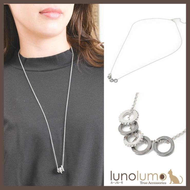 キラキラリングのロングネックレス N | lunolumo | 詳細画像1