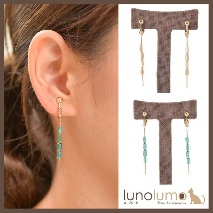 ワンカラークリスタルのIラインイヤリング   lunolumo   詳細画像1