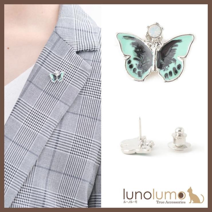 ピンバッチ ラペルピン ピンブローチ タックピン バラフライ 蝶々 モチーフ | lunolumo | 詳細画像1