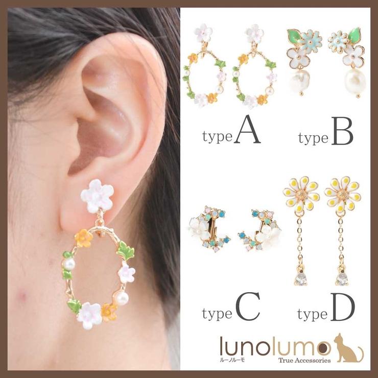 イヤリング レディース 花 | lunolumo | 詳細画像1