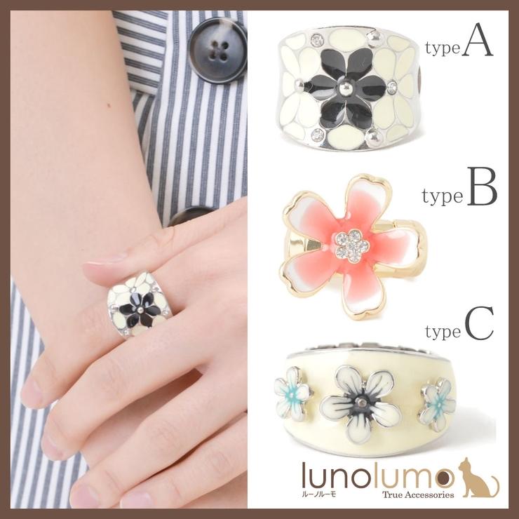 指輪 レディース フリーサイズ | lunolumo | 詳細画像1
