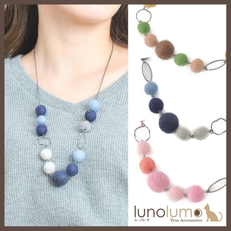 ネックレス 羊毛フェルト レディース | lunolumo | 詳細画像1