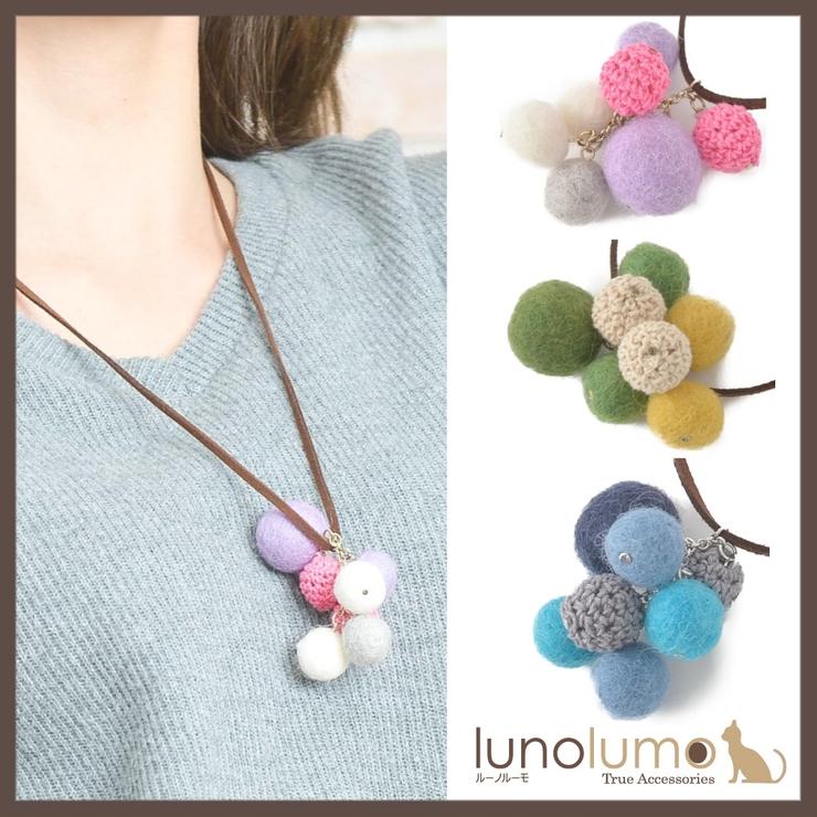 ネックレス ペンダント 羊毛フェルト | lunolumo | 詳細画像1
