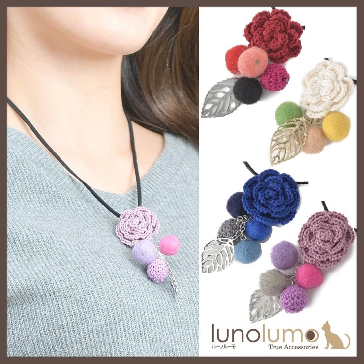ショートネックレス ペンダント 羊毛フェルト | lunolumo | 詳細画像1