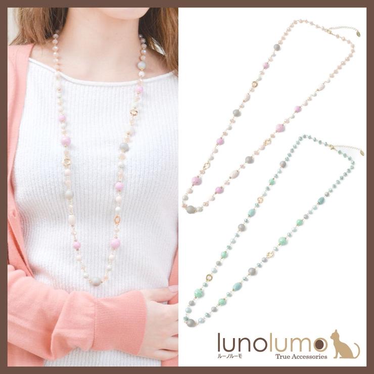 ネックレス ロングネックレス レディース | lunolumo | 詳細画像1