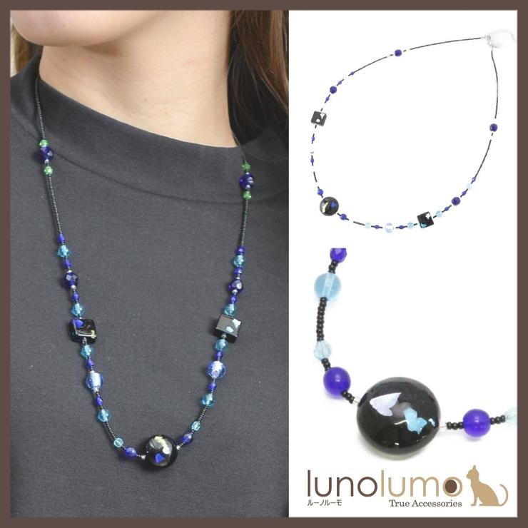 ベネチアングラスネックレス ベネチアンガラス 青 | lunolumo | 詳細画像1