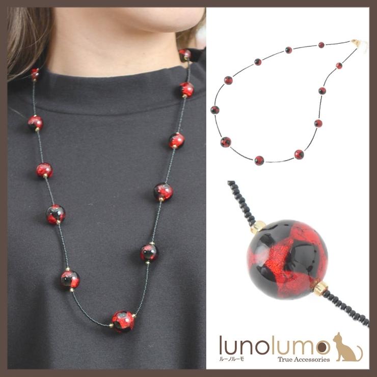 ベネチアングラスネックレス ねじれ イタリア製   lunolumo   詳細画像1