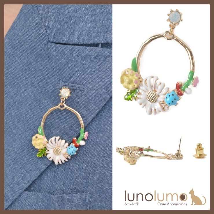 ラペルピン ピンバッチ ピンブローチ | lunolumo | 詳細画像1