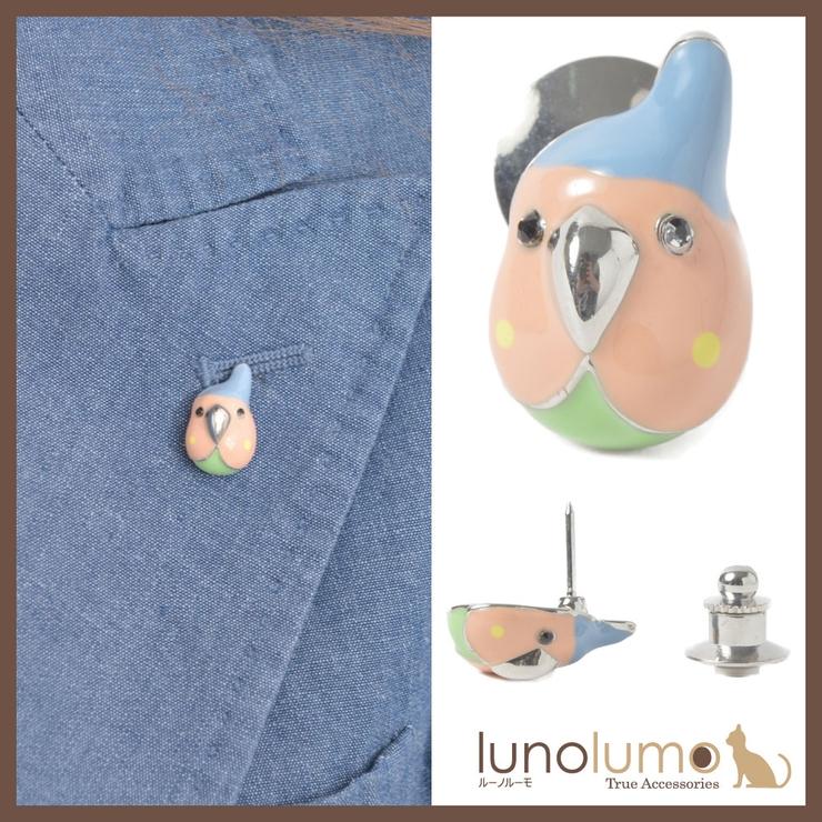 ピンブローチ ラペルピン ピンバッチ | lunolumo | 詳細画像1