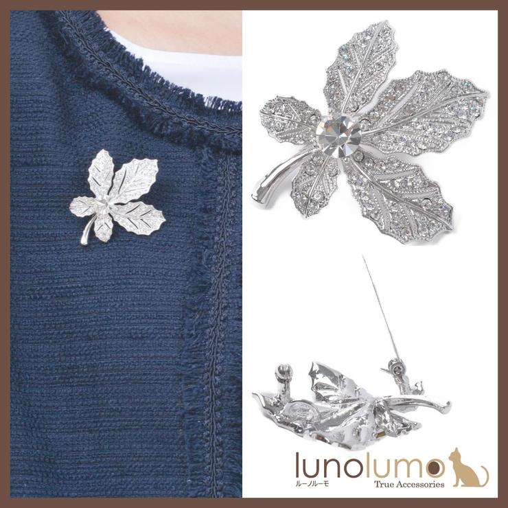 スワロフスキー ブローチ 葉っぱ | lunolumo | 詳細画像1