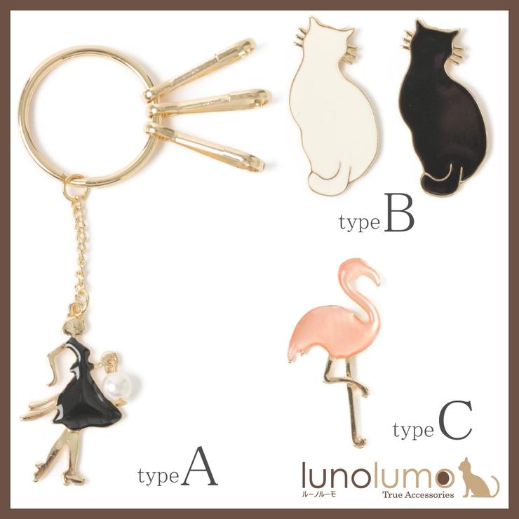 キーリング キーホルダー 猫   lunolumo   詳細画像1