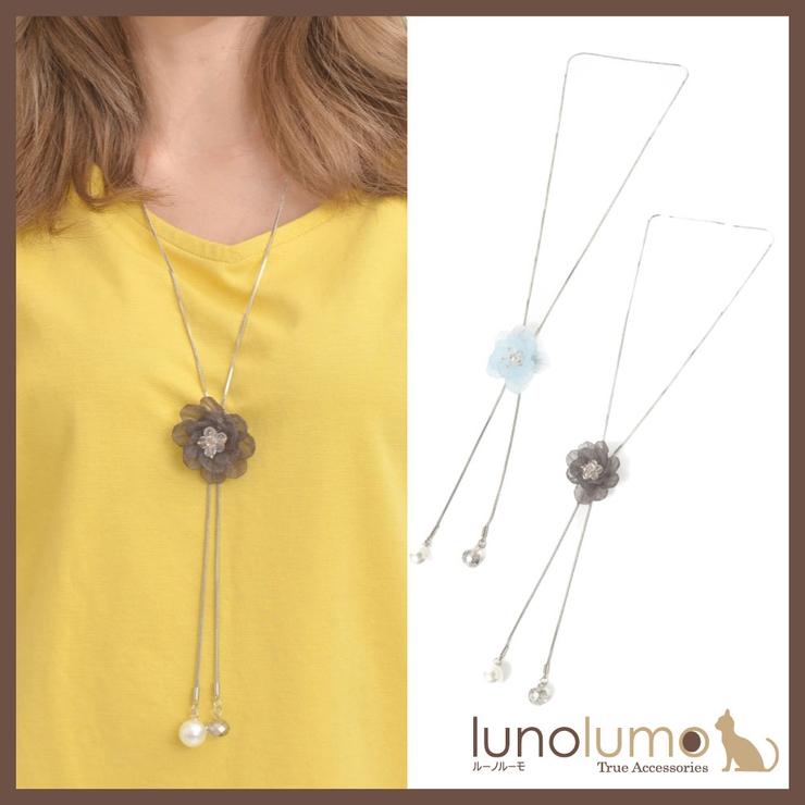 ネックレス レディース 花 | lunolumo | 詳細画像1