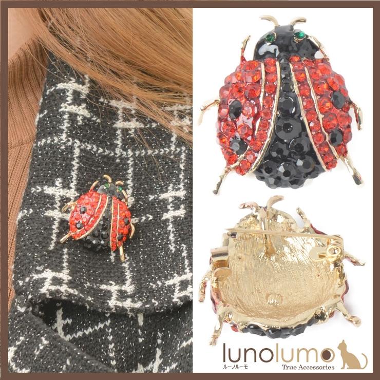 ブローチ レディース テントウムシ | lunolumo | 詳細画像1